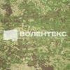 Ткань Регион-240 рип-стоп T/C 65/35 кмф - 1157