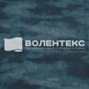 Ткань Регион-215 рип-стоп  Т/С 65/35 кмф - 1171