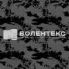 Ткань Пульс-160 T/R 65/35 кмф - 1172
