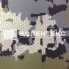 Ткань Алова мембрана - 1215
