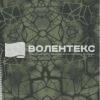 Ткань Алова мембрана - 1254
