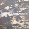 Ткань Дюспо добби кмф мембрана 3000/3000 мм - 2010