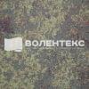 Ткань Регион-240 рип-стоп T/C 65/35 кмф - 2061