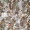 Ткань Дюспо 240Т фтп бондированная флисом - 2199
