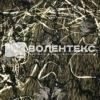 Ткань Дюспо 240Т фтп бондированная флисом - 2213