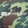 Ткань Спец-200  T/C 65/35 кмф - 24
