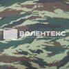 Ткань Маяк  T/C 80/20 кмф - 25