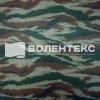 Ткань Микрофибра кмф - 25