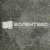 Ткань Регион-215 рип-стоп  Т/С 65/35 кмф - 3168