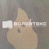 Ткань Дюспо добби г/к мембрана 3000/3000 мм - 335