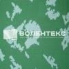 Ткань Пульс-160 T/R 65/35 кмф - 5053