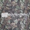 Ткань Гранд-200  T/C 50/50 фтп - 6111