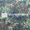 Ткань Регион-215 рип-стоп  Т/С 65/35 кмф - 65