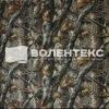 Ткань Алова мембрана - 6631