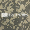 Ткань Рип-стоп-165  80%пэ/20%хл кмф ВО - 1261