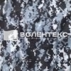 Ткань Cмесовая-210 - 1290