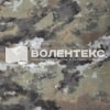 Ткань Спец-210  T/C 65/35 кмф пич - 1190