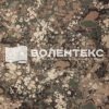 Ткань Спец-210  T/C 65/35 кмф пич - 1257