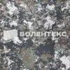 Ткань Спец-210  T/C 65/35 кмф пич - 1293