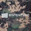 Ткань Спец-210  T/C 65/35 кмф пич - 1318