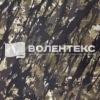 Ткань Спец-210  T/C 65/35 кмф пич - 1357