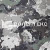 Ткань Спец-210  T/C 65/35 кмф пич - 2316