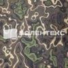 Ткань Спец-210  T/C 65/35 кмф пич - 2344