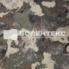 Ткань Спец-210  T/C 65/35 кмф пич - 3316