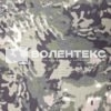 Ткань Регион-215 рип-стоп  Т/С 65/35 кмф - 1317